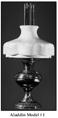 It Was So Much More Efficient Than Other Mantle Lamps That It Quickly Made  Other Kerosene Lamps Obsolete.